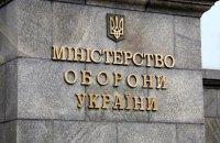 Кримчанка з російським паспортом і контактами в ФСБ намагалася влаштуватися на роботу в Міноборони