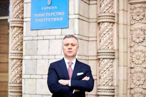 """""""Нафтогаз"""" оскаржуватиме припис НАЗК щодо припинення контракту Вітренка у суді"""