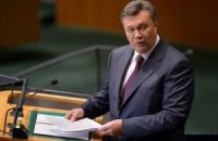 """Янукович подписал """"выездные"""" законы"""