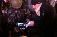 Унаслідок сутичок на Грушевського постраждав Андрій Парубій (доповнено)