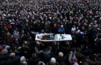 Осколки пам'яті. 26 лютого. Похорон