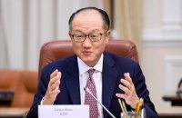 Голова Світового банку заявив, що йде у відставку з 1 лютого