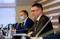 ДФС звітувала про роботу за перші місяці 2021 року