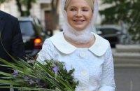 Тимошенко пригласили на выступление Януковича в ПАСЕ
