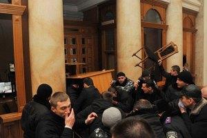 """Свободовцев"" отдадут под суд за штурм мэрии"