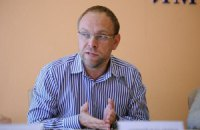 Турчинов назначил Власенко членом ВСЮ