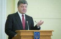 """Провокаций с российским """"гуманитарным конвоем"""" удалось избежать, - Порошенко"""