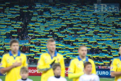 Украина в плей-офф к Евро сыграет со Словенией