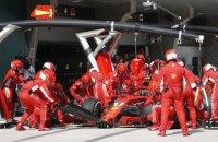 """Формула-1: на Гран-прі Бразилії механіки """"Феррарі"""" змінили 4 колеса за 1,9 сек."""