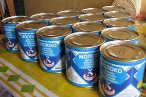 Держрезерву відсудили 2 млн банок згущеного молока