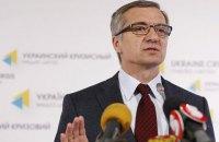 Бахматюк пропонував докапіталізацію VAB Банку, але НБУ зайняв жорстку позицію, - Шлапак