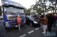 У Херсонській області фермери заблокували трасу на Крим