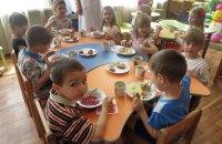 Мінсоцполітики почало приймати заявки на допомогу багатодітним сім'ям