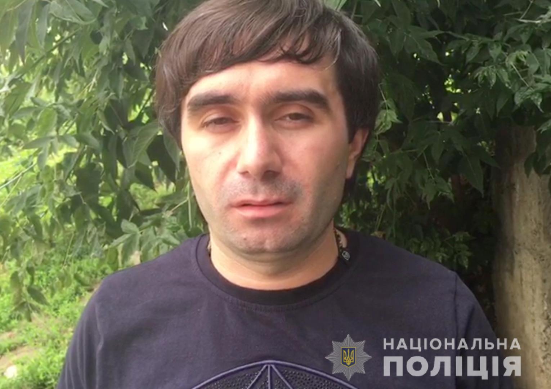 Нукри Гальский