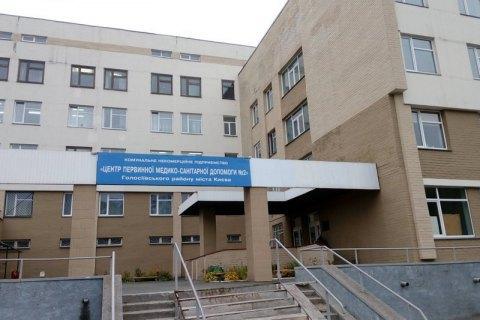 В Киеве начали записывать на вакцинацию через семейных врачей