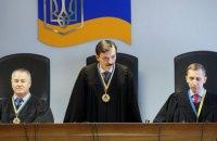 Суд признал надлежащими доказательства вины Януковича (обновлено)