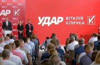 """""""УДАР"""" піде на наступні парламентські вибори як самостійна політична сила, – Кличко"""