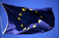 Совет ЕС хочет ЗСТ с Украиной как можно быстрее
