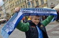 """Уболівальники """"Дніпра"""" пройшли маршем по центру Варшави"""