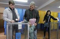В Україні проходить другий тур президентських виборів (оновлюється)