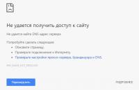 У Луганську блокують 56 українських новинних видань