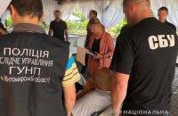 У Житомирі затримали відомого активіста, який вимагав хабарі в лісників