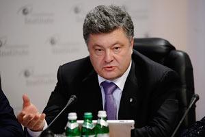 Порошенко: нужно понимать все преимущества и недостатки вступления Украины в тот или иной экономический союз