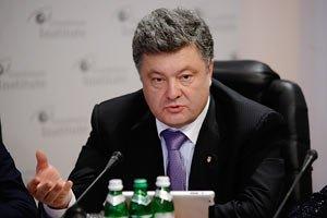 """Порошенко назвал закон о клевете """"сплошным безумием"""""""
