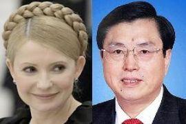 Тимошенко хочет вместе с китайцами производить автомобили