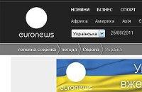 Нацрада анулювала ліцензію україномовної версії Euronews