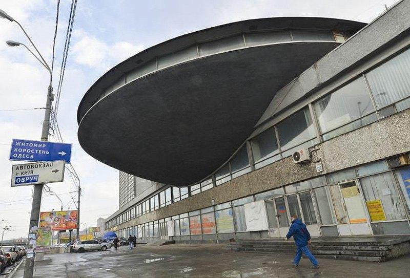 Український інститут науково-технічної і економічної інформації