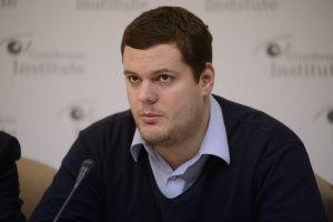 """""""Свободовцы"""" считают санкции ФИФА спецоперацией против Украины"""