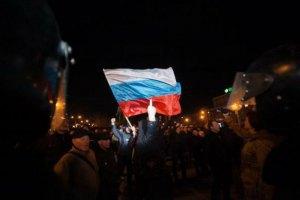 У Донецьку затримано чотирьох організаторів масової бійки, - Аваков