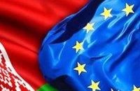 ЕС призвал власти Беларуси ввести мораторий на смертную казнь
