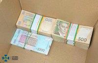 """На Житомирщині СБУ викрила медиків, які змушували онкохворих купувати """"безкоштовні препарати"""""""