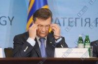 Янукович обещает расширить книгами культурные горизонты