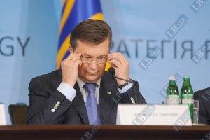 Янукович: Россия заставила Украину сокращать потребление газа