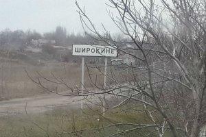 """""""Азов"""" заявляет об обстреле Широкино из крупнокалиберных минометов"""