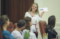 Українці з 1 березня зможуть в'їжджати до Грузії за внутрішніми ID-паспортами
