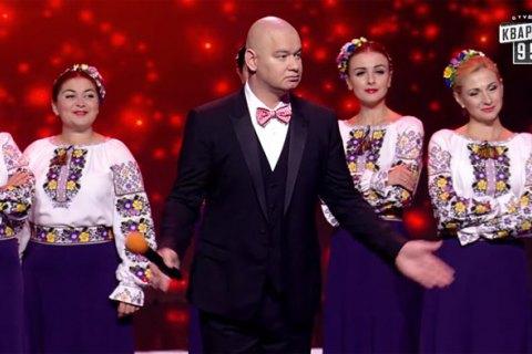 """Квартал 95"" ""извинился"" за Гонтареву"