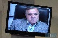 Онлайн-трансляция допроса Петра Кириченко