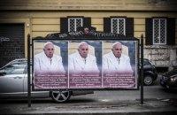 В Риме неизвестные расклеили плакаты с критикой Папы Римского