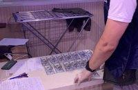 У Києві на хабарі затримали заступника начальника військкомату