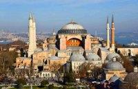 Ердоган заявив, що думка інших країн не повпливає на рішення щодо зміни статусу собору Святої Софії