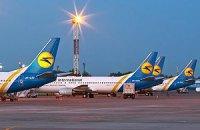 Суд арештував банківський рахунок авіакомпанії МАУ
