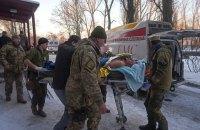 Впервые с 7 февраля на Донбассе есть раненые