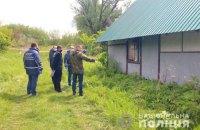 В Житомирской области на месте убийства семерых человек изъяли шесть единиц оружия