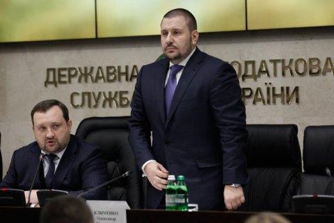 Клименко показал решение суда ЕС о снятии санкций