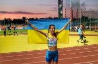 Легкоатлетки Магучіх та Іваненко перемогли на чемпіонаті Європи U20