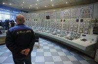 Киеву в скором времени грозит дефицит электроэнергии, - эксперт